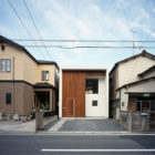 WBE House, a Small Contemporary Home in Japan by AUAU