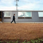 533House by SUWA Architects + Engineers (4)