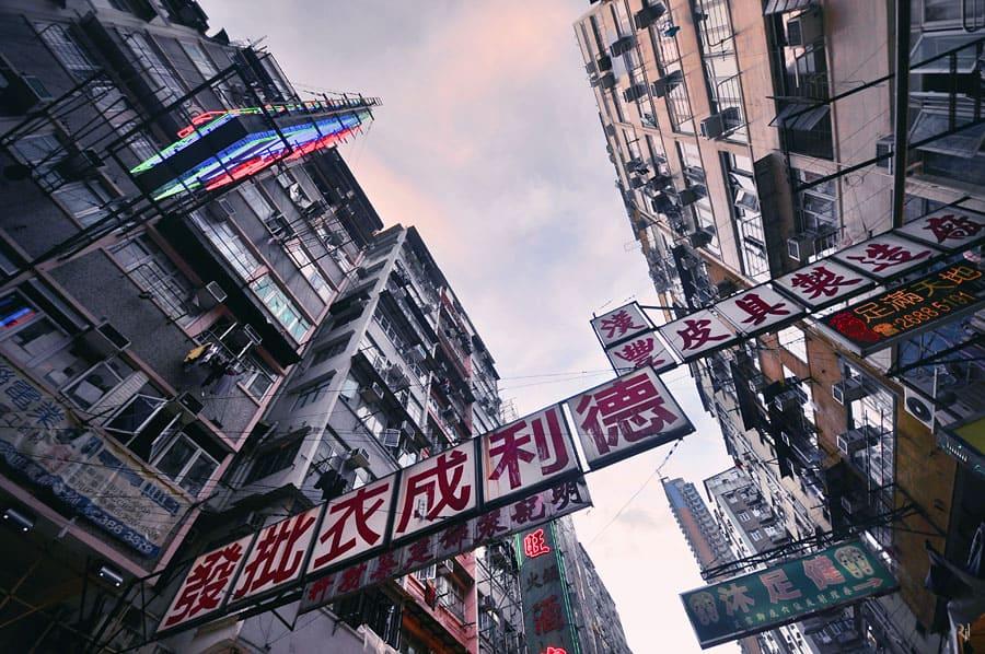 Hong Kong Skyscraper Photos By Romain Jacquet-Lagrèze (5)
