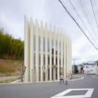 House in Muko by Fujiwarramuro Architects (1)