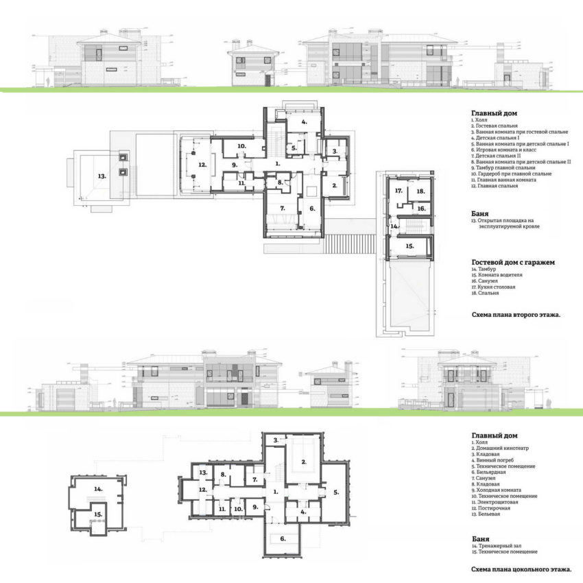 S House by Fourth Dimension (15)
