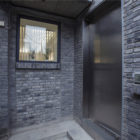 Beijing Hutong House Renovation by ARCHSTUDIO (3)