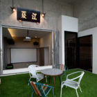 SS3 House by Seshan Design (6)